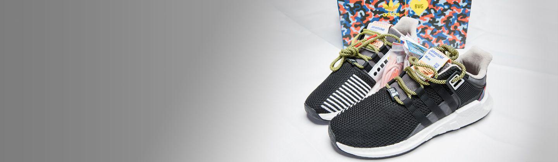 Adidas BVG Sneaker