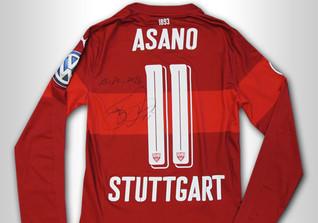 Asanos DFB Pokal Trikot