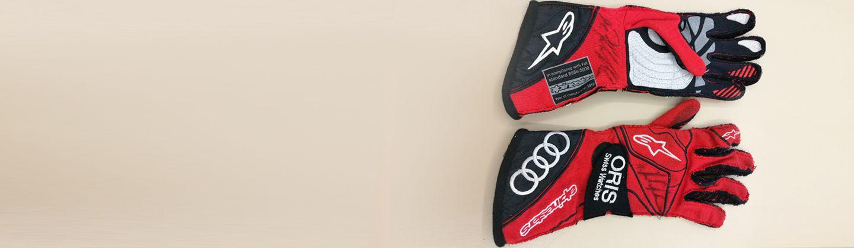 Handschuhe Rockenfeller
