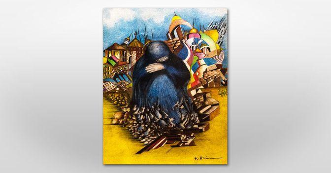 Kunstwerk Frau mit Burka