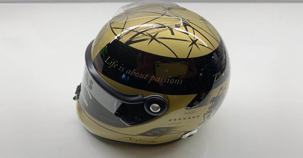 Mini Helm gold