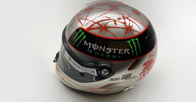 Mini Helm silber rot