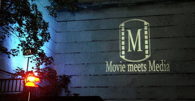 Movie meets Media Berlin