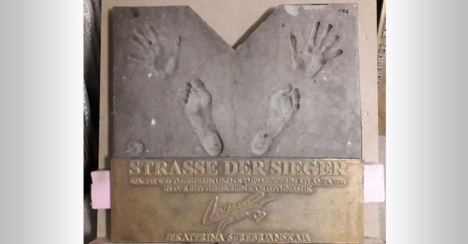 Serebrjanska Platte