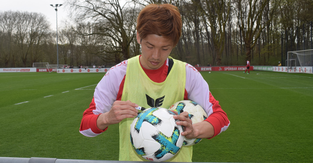 Spielball Derby Köln