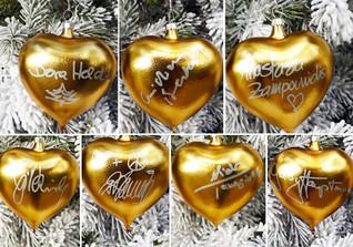 Weihnachtsherzen gold