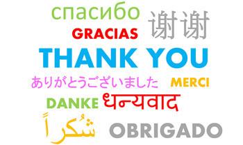 Wir sagen Danke!